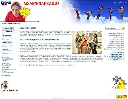 Разработка дизайн сайта магазин матрасов